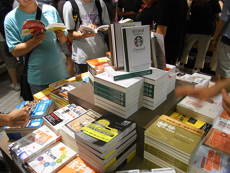 800px-HK_Causeway_Bay_Hysan_Place_Eslite_Bookstore_Chinese_books_on_sale_Aug-2012